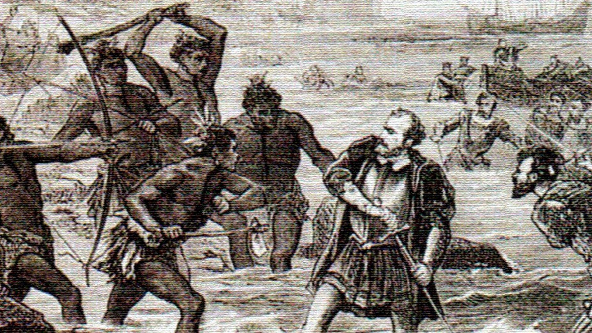 Неравна битка... или как туземците убиха Магелан преди 500 г.