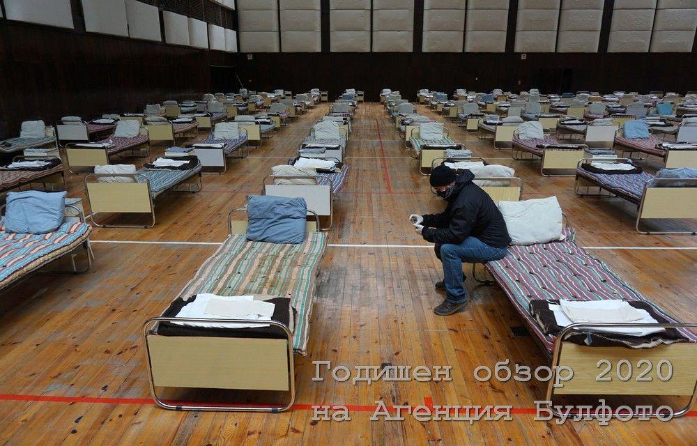 Заплашително подредени стари легла в спортната зала на Варна, символизиращи подготовка за посрещане на пандемията.
