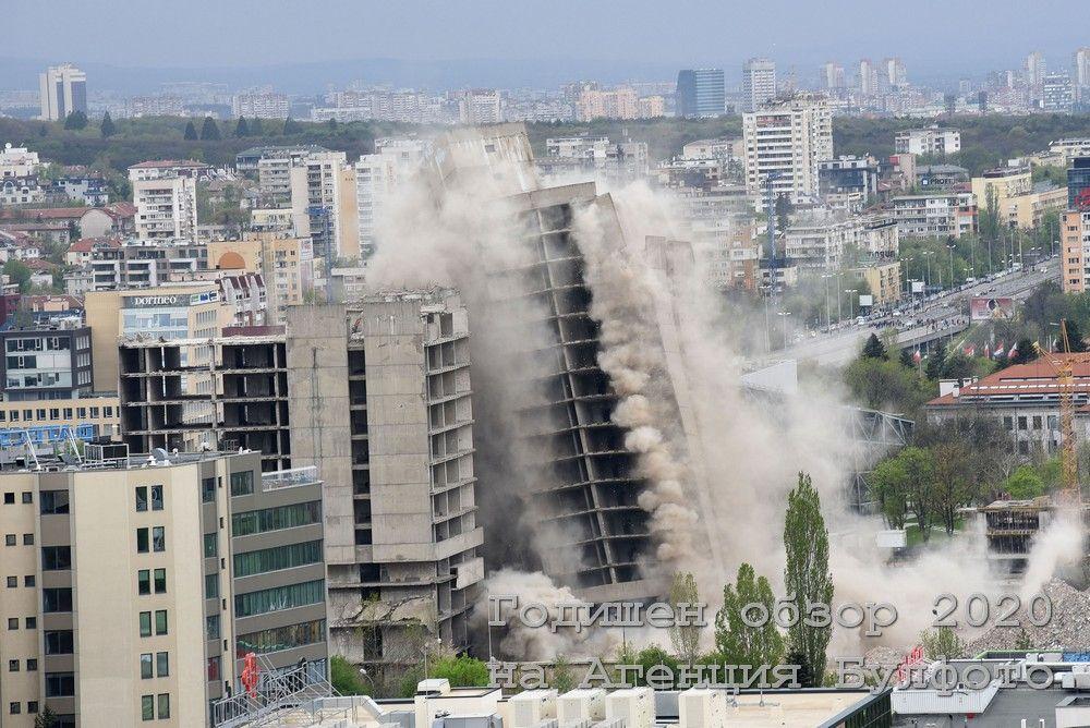 След 30 години бездействие беше взривен недовършеният още по соца строеж на ИПК Родина.