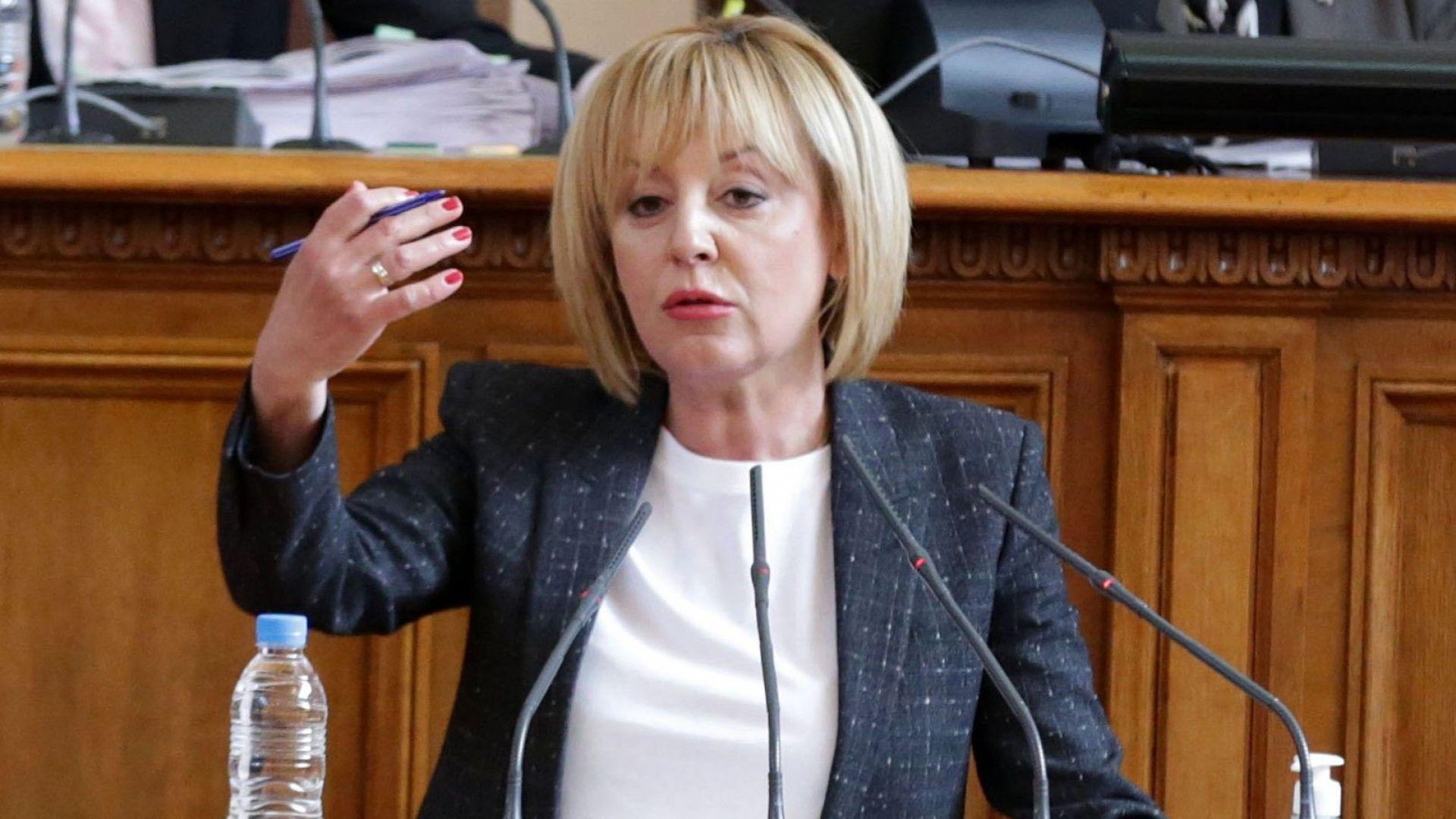 Мая Манолова: Служебното правителство да спре износа на евтин ток