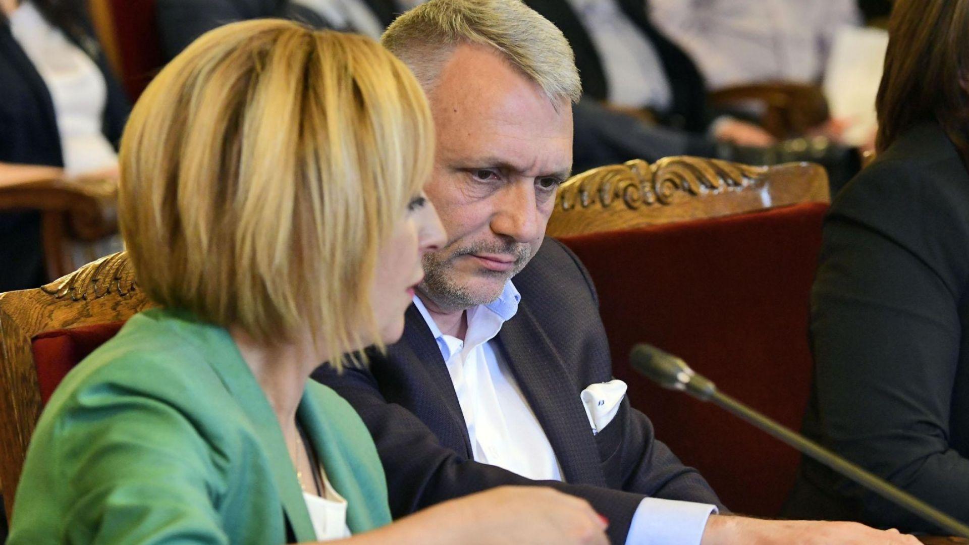 Правната комисия прехвърли Бюрото за защита от Иван Гешев при Янаки Стоилов