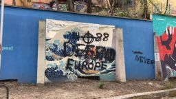 Вандализираха арт инсталация в София