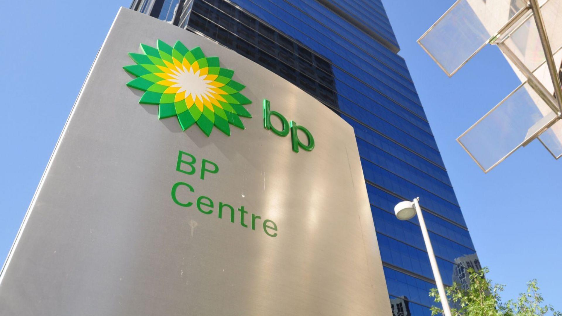British Petroleum излиза на пазара на ток на дребно в САЩ