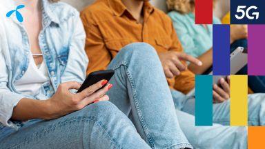 10 ключови въпроса и отговора за 5G
