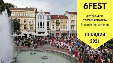 Уличният фестивал 6Fest с ново тридневно издание в Пловдив през май