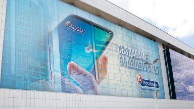 Стартира стратегическо партньорство на Пощенска банка и Finance Academy за повишаване на финансовата грамотност