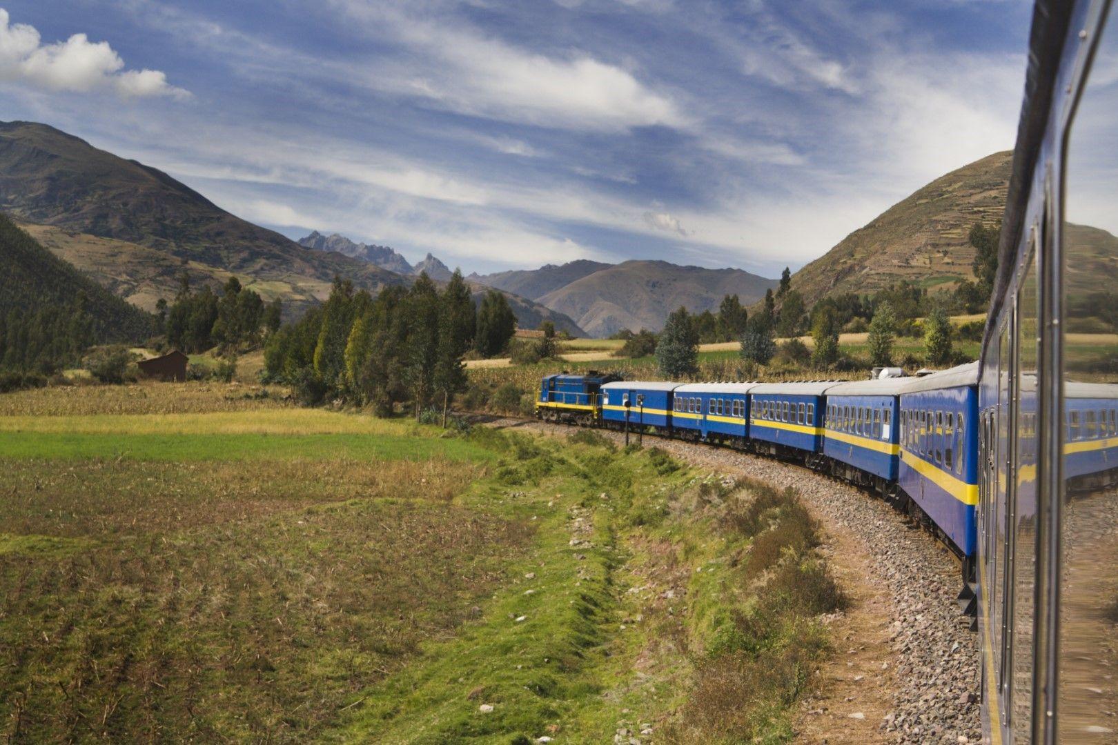 Хайръм Бингъм е луксозен влак до Мачу Пикчу