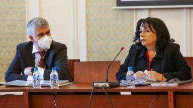 """""""Булгартрансгаз"""" ще сервира 1 млн. страници на комисията """"Манолова"""""""