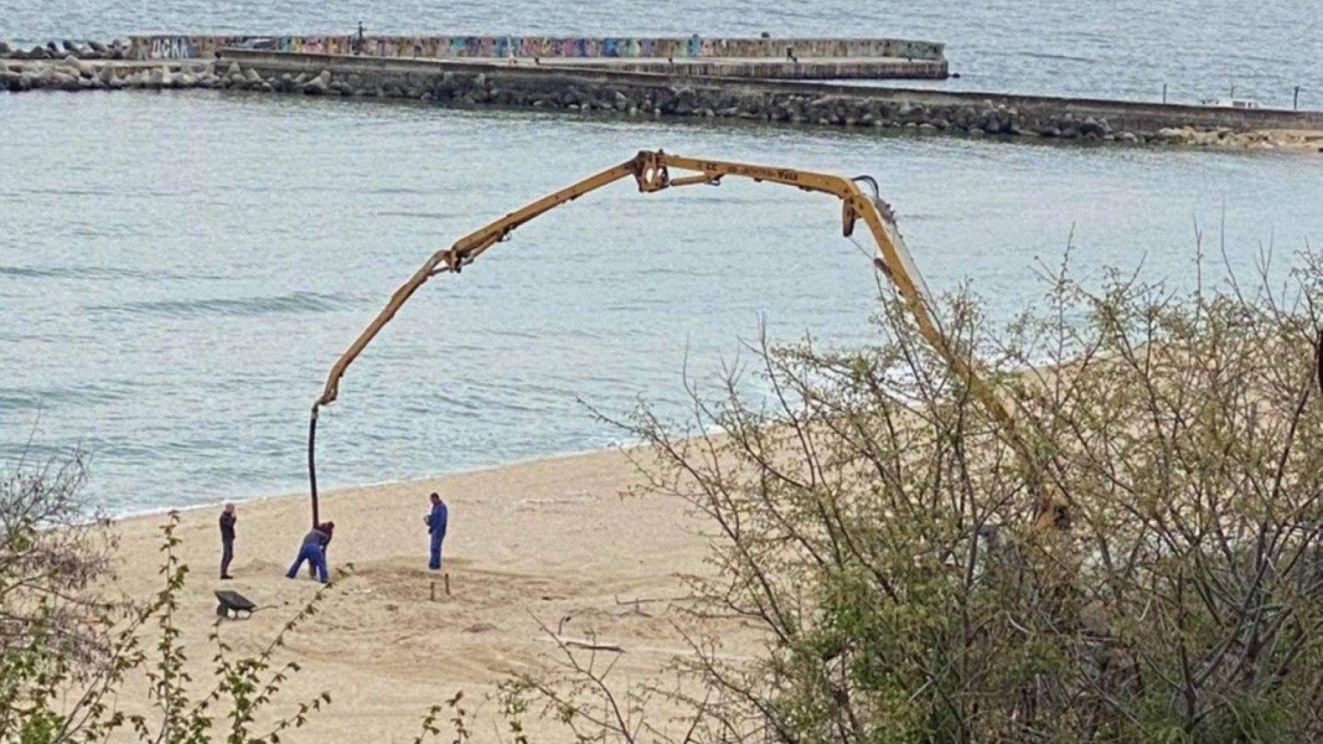 Пореден сигнал за изливане на бетон на плажа, сега на Кабакум край Варна