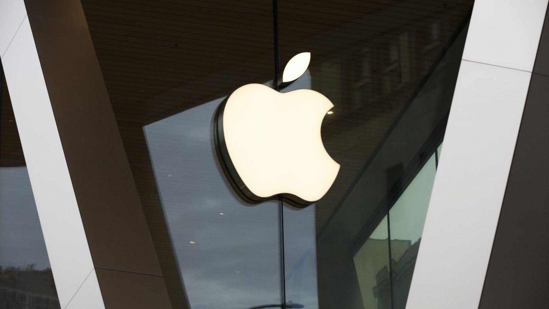 Какво да очакваме от голямото събитие на Apple?