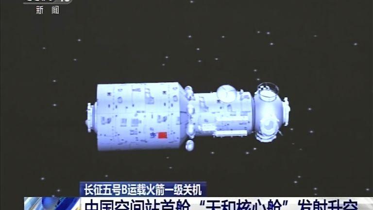 Централният модул на Китайската космическа станция