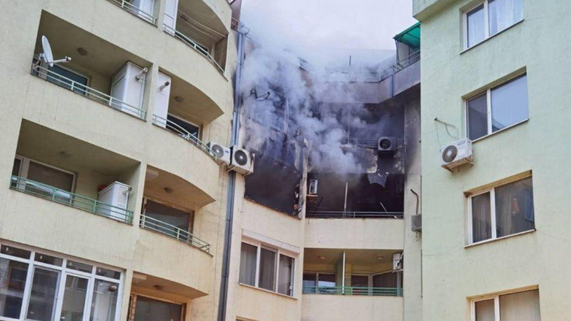 Жена загина при пожар в жилищна кооперация в Пазарджик
