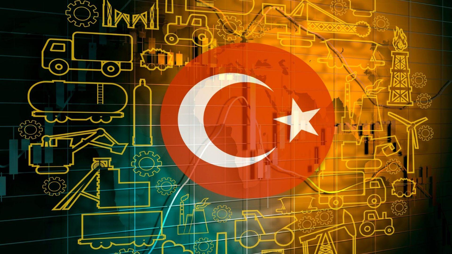 Турската икономика нарасна с 21,7% през второто тримесечие на 2021 г.