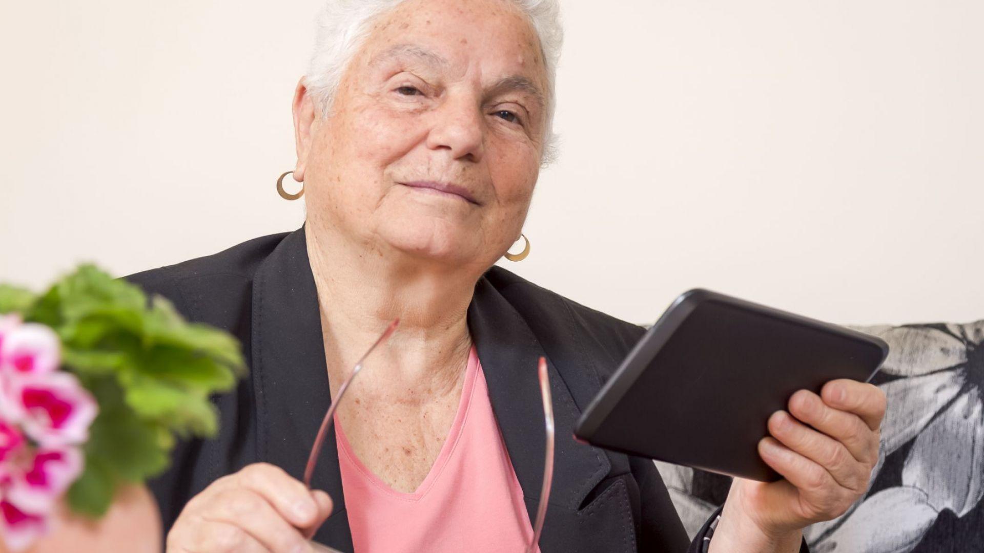 НОИ изчислява онлайн прогнозния размер на пенсията