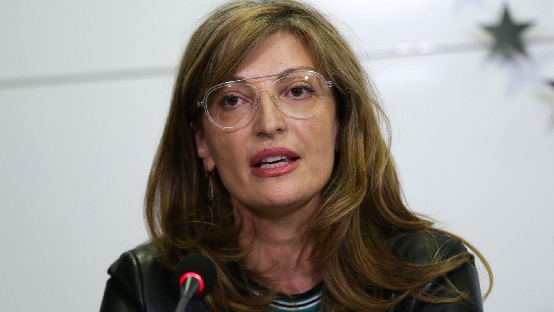 България обяви още един руски дипломат за персона нон грата