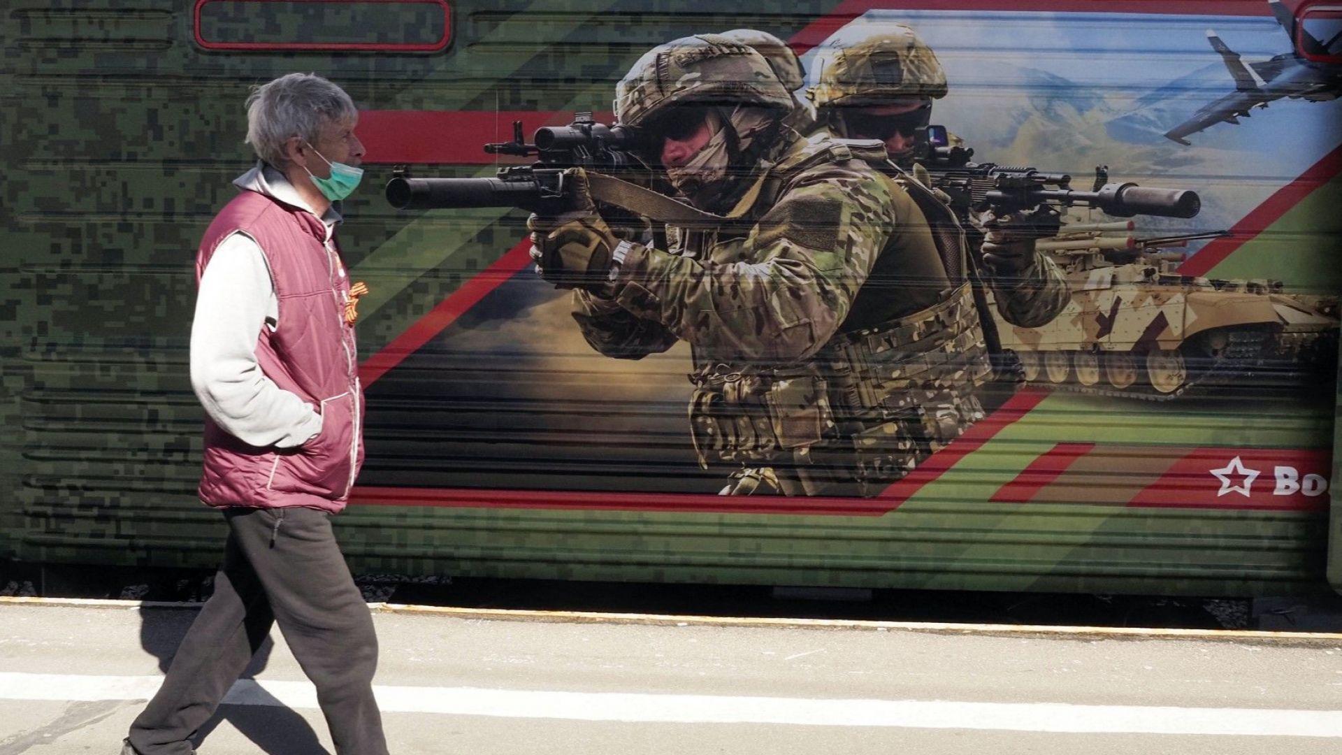 ЕП атакува Русия за Гебрев, взривове, шпиони, енергийни проекти