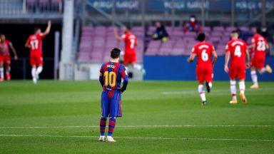 И Меси не стигна - Барселона глупаво изпусна златен шанс в битката с Мадрид