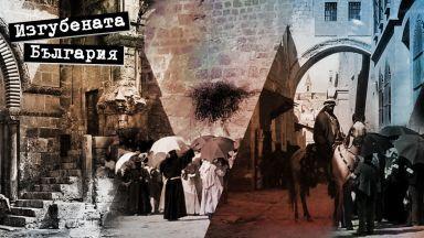 По кръстния път на Спасителя – Via Dolorosa