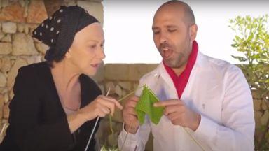 Хелън Мирън си партнира с италиански комедиант и певец за дискретно хумористично ваксинационно послание