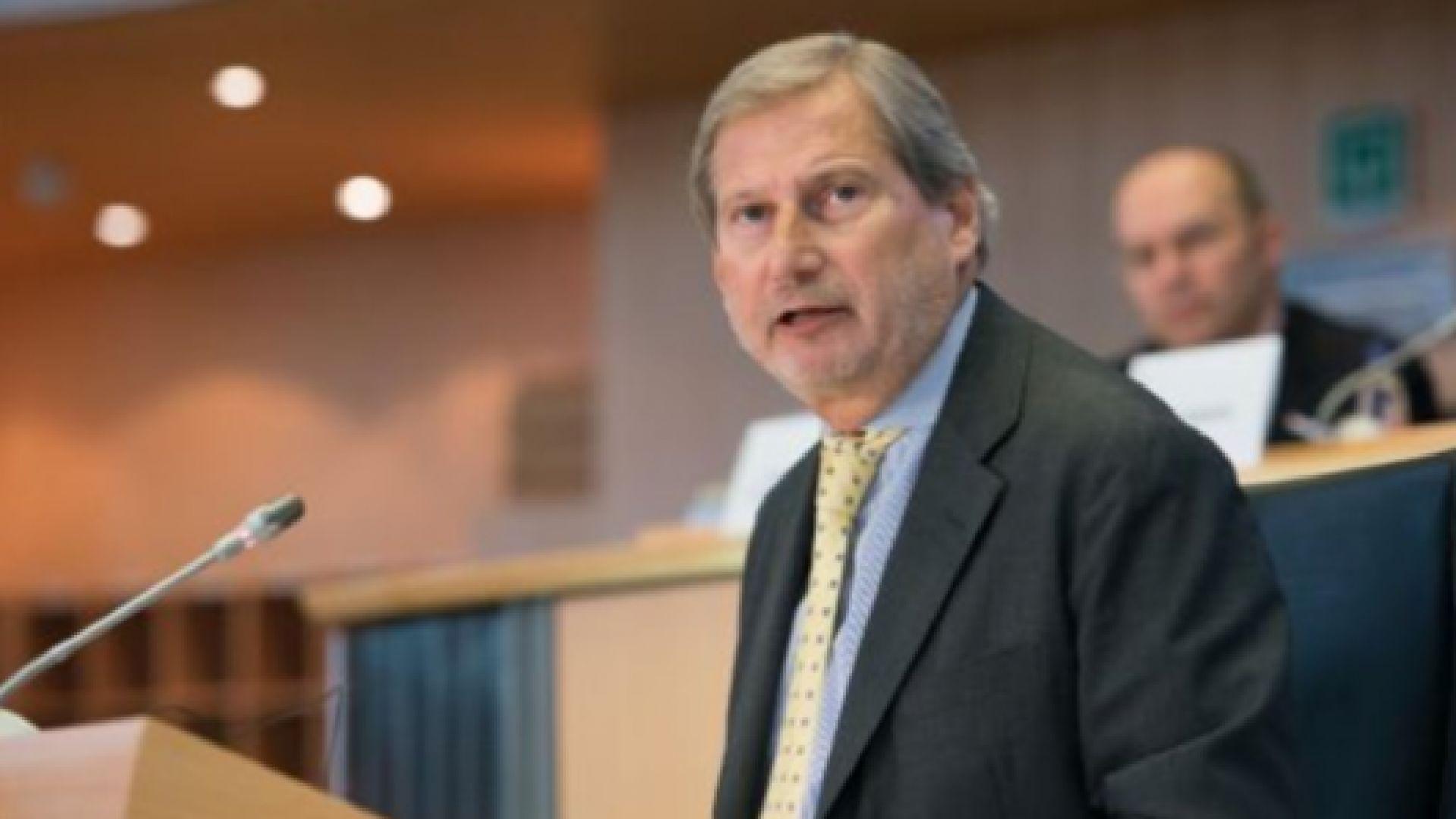 Еврокомисарят по бюджета призова за преразглеждане на правилата за дълга в ЕС
