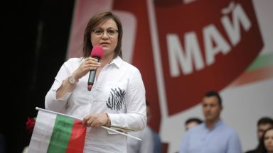 """Корнелия Нинова: БСП има основен принос """"моделът Бойко Борисов"""" днес да бъде разклатен"""