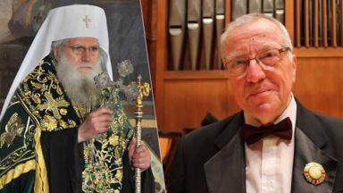 Братът на Патриарха доц. Димитър Димитров: Той се моли за всички непрестанно