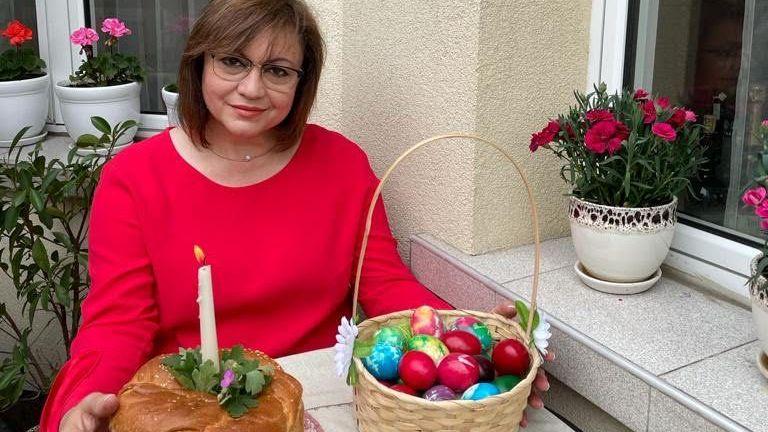 Лидерът на БСП Корнелия Нинова поздрави във Фейсбук всички българи