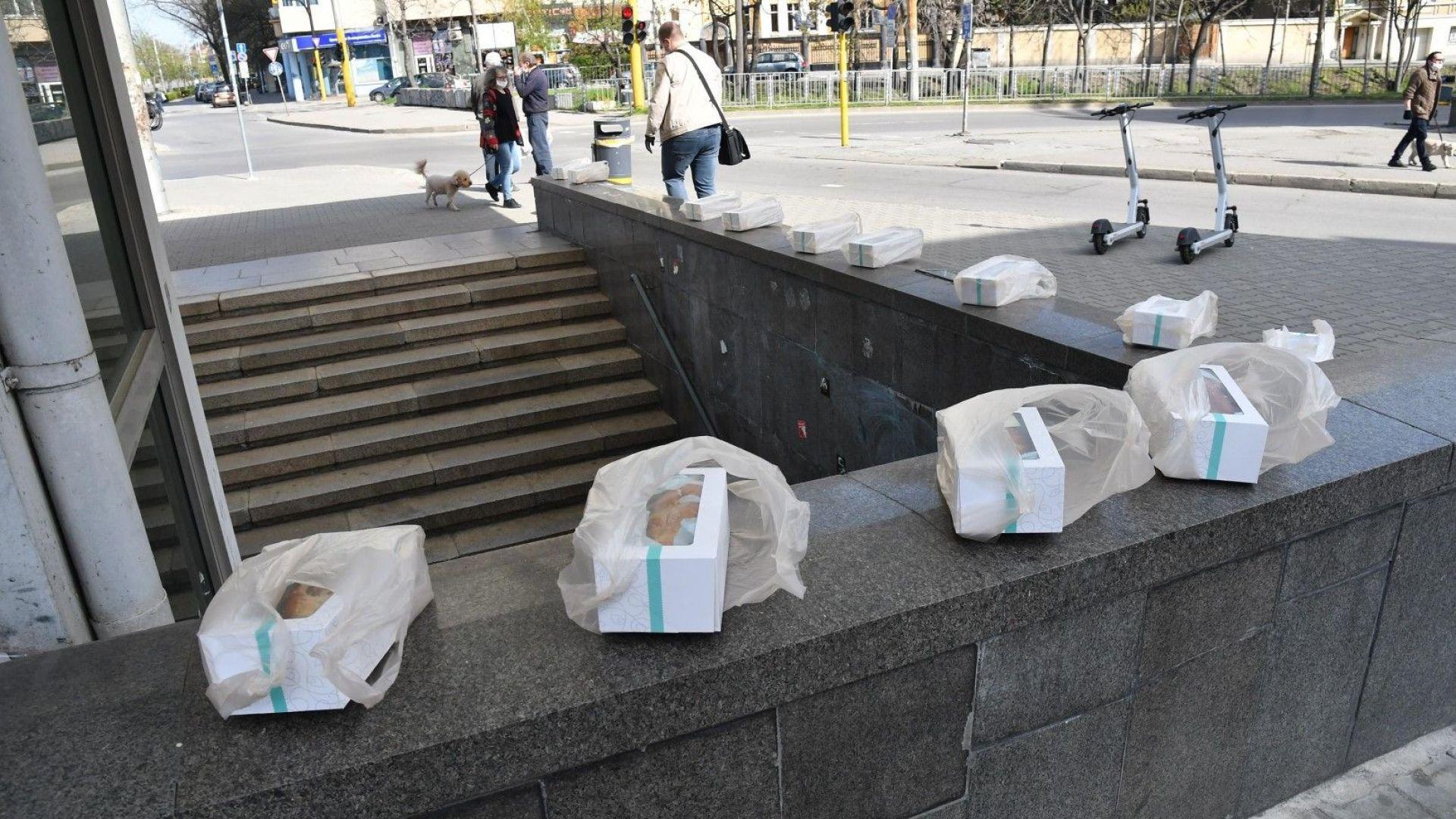 Помощ за непознати: Козунаци на различни места в София