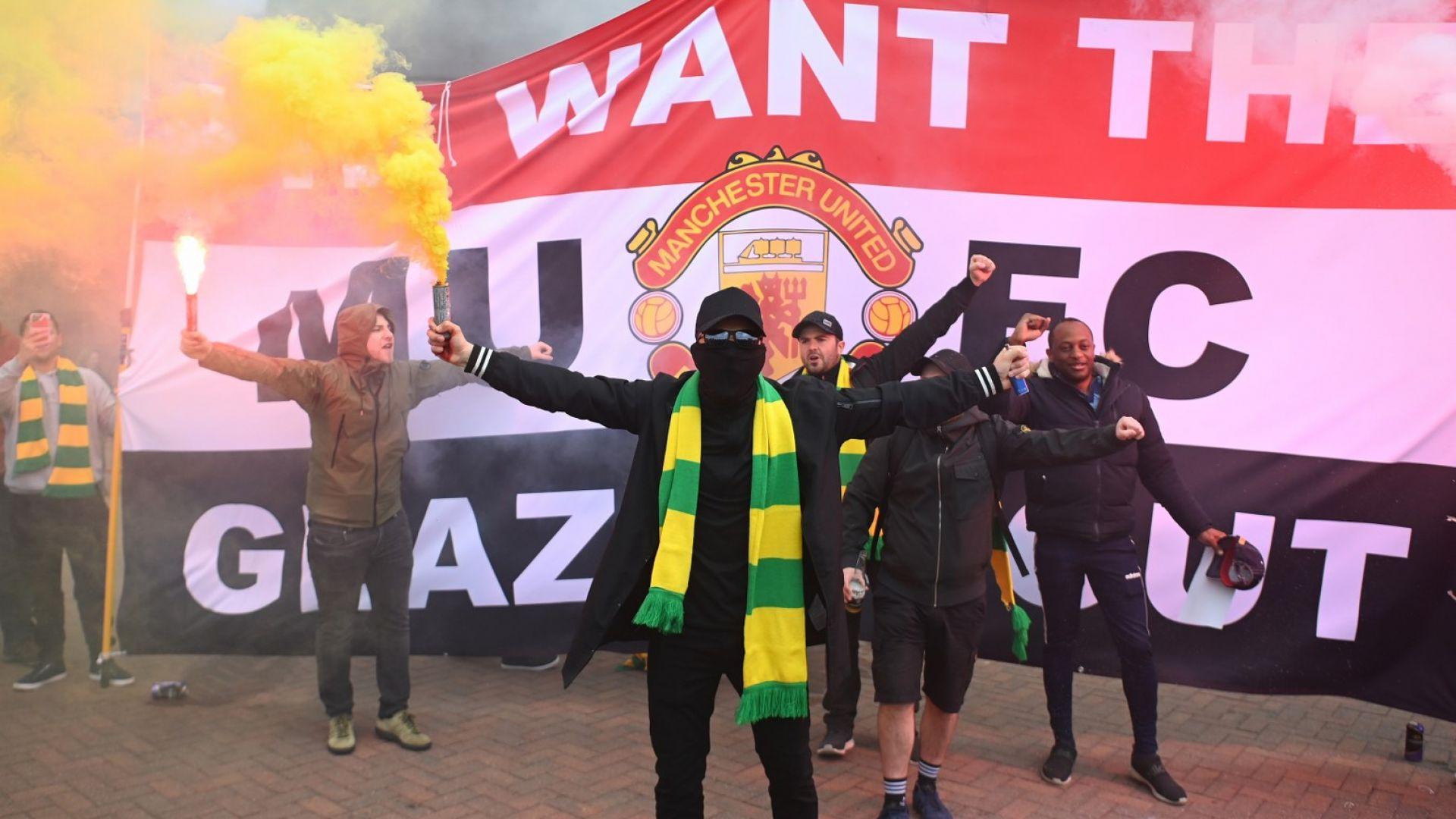 Феновете на Юнайтед изложиха исканията си след вчерашните протести