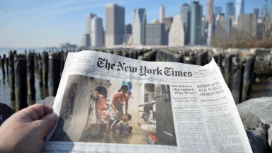 """Сцени от царуването на добродотелта в """"Ню Йорк Таймс"""""""