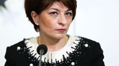 ГЕРБ внесе конституционната жалба срещу текстове от Изборния кодекс