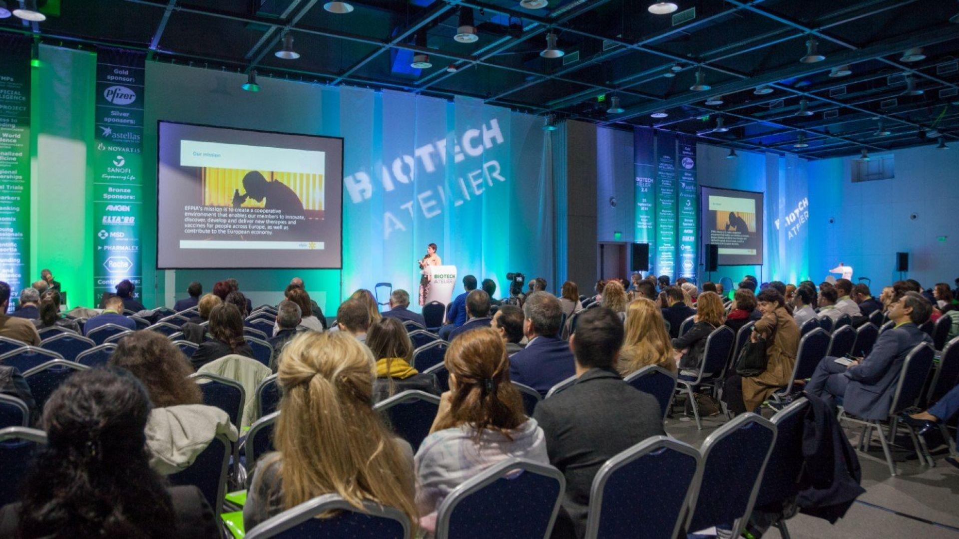 """Иновативните открития във водния сектор – акцент в знаковата конференция """"Води и биотехнологии"""""""