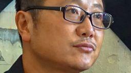 """""""Тъмна гора"""" на Лиу Цъсин -  научнофантастичен шедьовър с монументална визия (откъс)"""