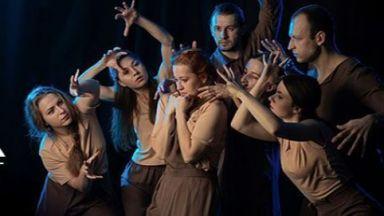 Задава се първото издание на фестивала за нова драматургия на Гьоте-институт