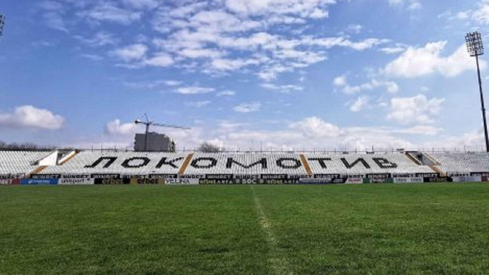 Шеф на съперника на Локо: Пловдив носи най-силните признаци на социализма