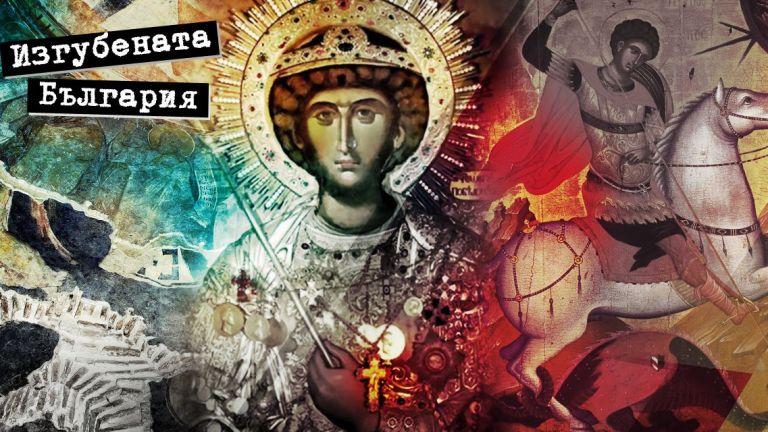 Победоносче, великомъчениче Георгие, моли Христа Бога да спаси душите ни!