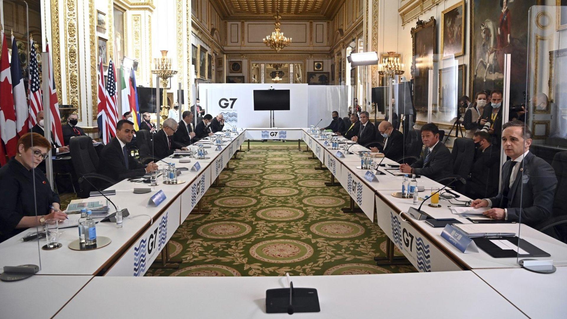 Г-7 захапа Китай и Русия заради заплахи за просперитета и демокрацията
