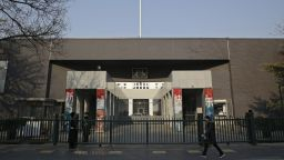 Китай замрази икономическия диалог с Австралия