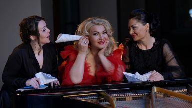 Пътища на любовта със солистите на Държавна опера-Стара Загора