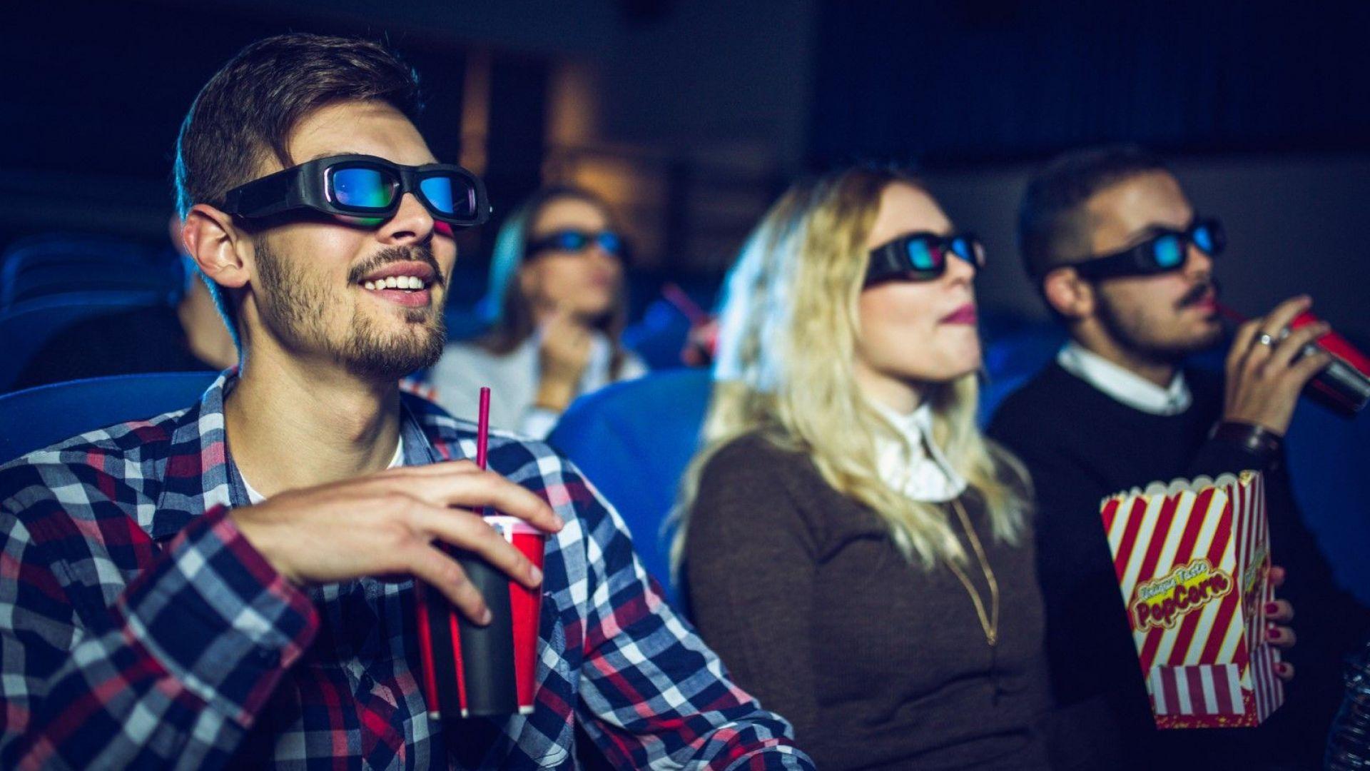 Учени разкриха защо хората си падат по романтични филми