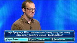 """Връчиха """"Златната топка"""" на Стоичков на македонски певец"""