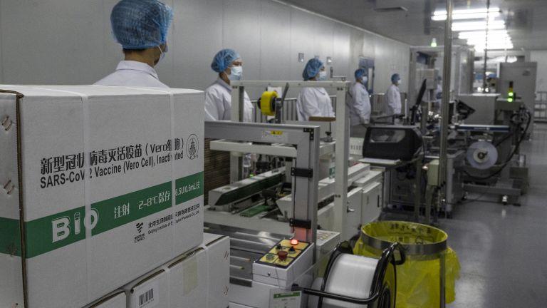 """СЗО одобри за спешно използване ваксината на китайската компания """"Синофарм"""""""