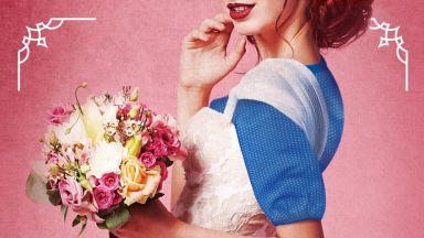 """""""Френското булчинско магазинче"""" от Дженифър Дюпий -  разтърсващ роман за обичта между майка и дъщеря (откъс)"""