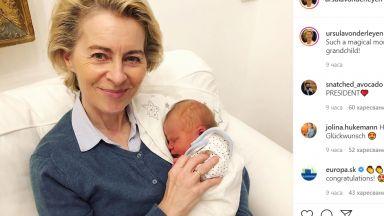 Урсула фон дер Лайен стана баба за първи път