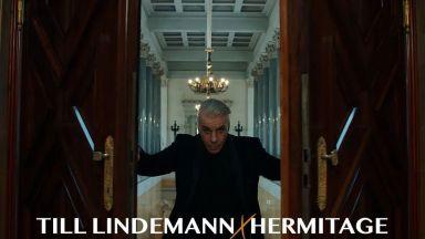 Тил Линдеман от Rammstein с нов клип, заснет в Ермитажа (видео)