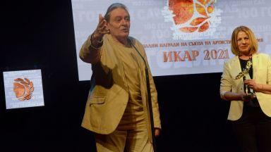 Ирини Жамбонас и Валери Йорданов са носителите на ИКАР за водещи роли