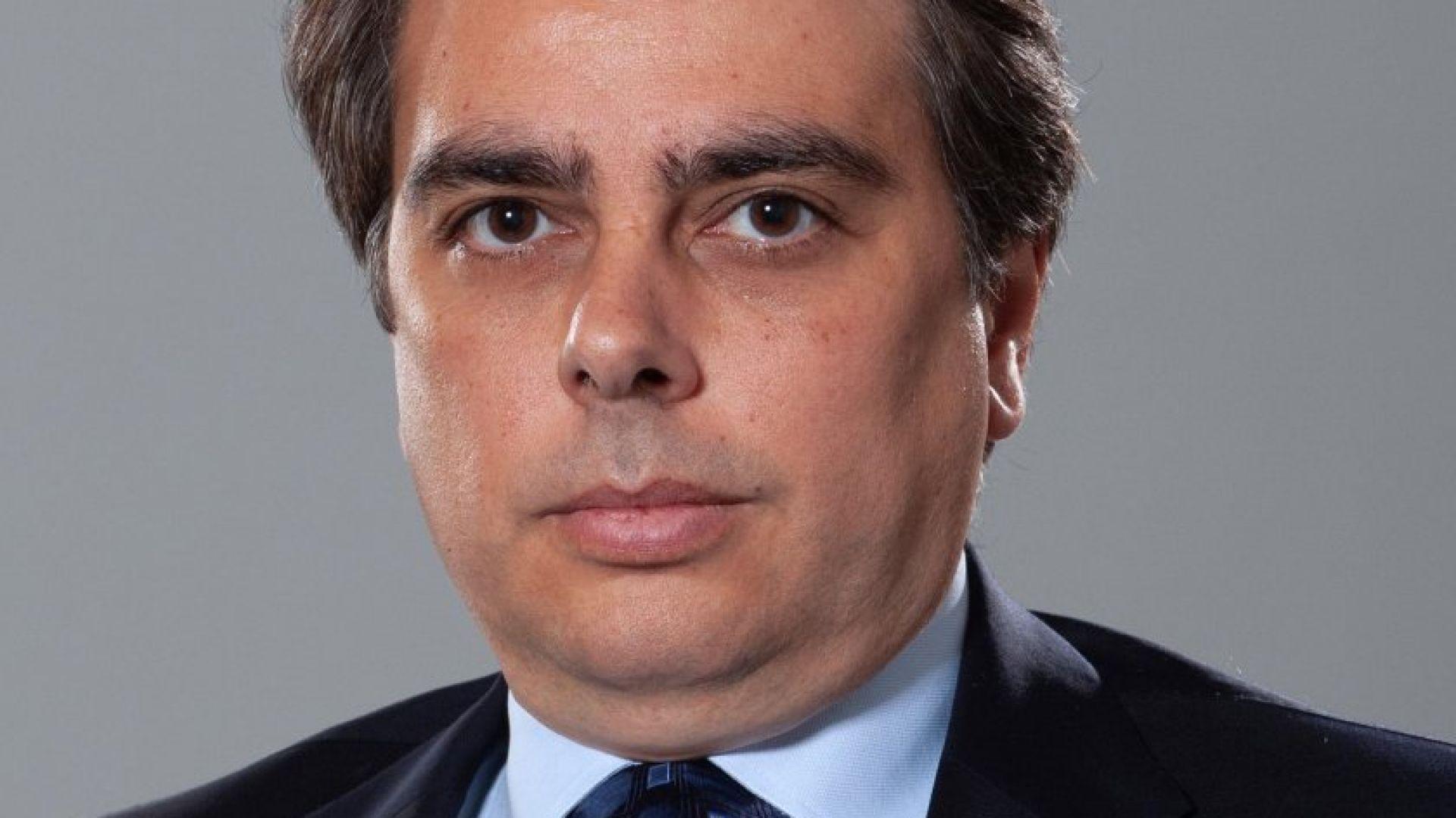 Асен Василев, министър на финансите