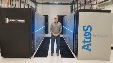 Новият български суперкомпютър е вече сглобен