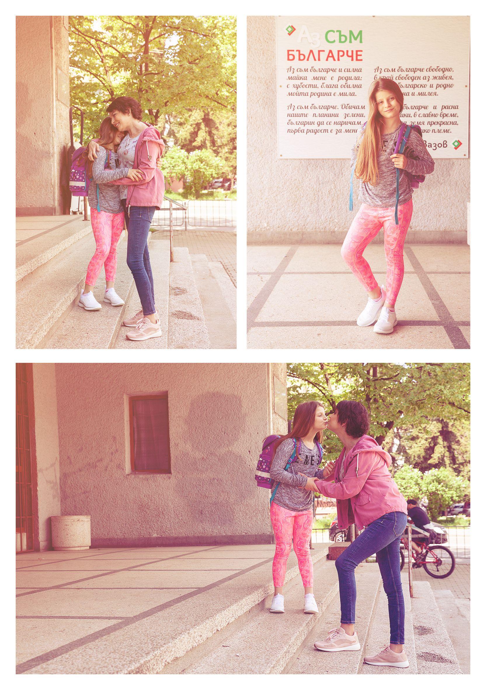 Рая пред училище с бели сникърси Skechers; Милена е с розов модел на същата марка.