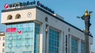Международната рейтингова агенция Fitch повиши до инвестиционен рейтинга на УниКредит Булбанк